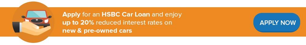 banner_car_loans_1_hsbc