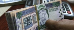 خمس طرق لتوفير 1,000 ريال سعودي