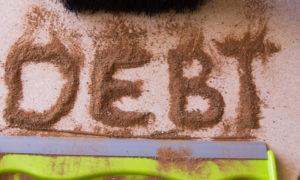 ادارة الديون