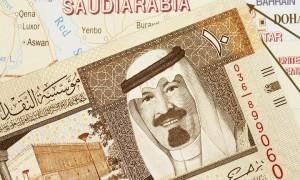 ميزانية السعودية
