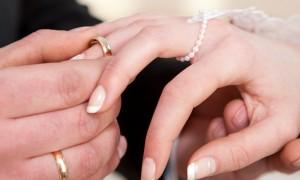 قرض الزواج