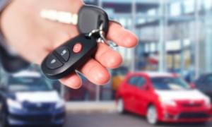 تأمين السيارة