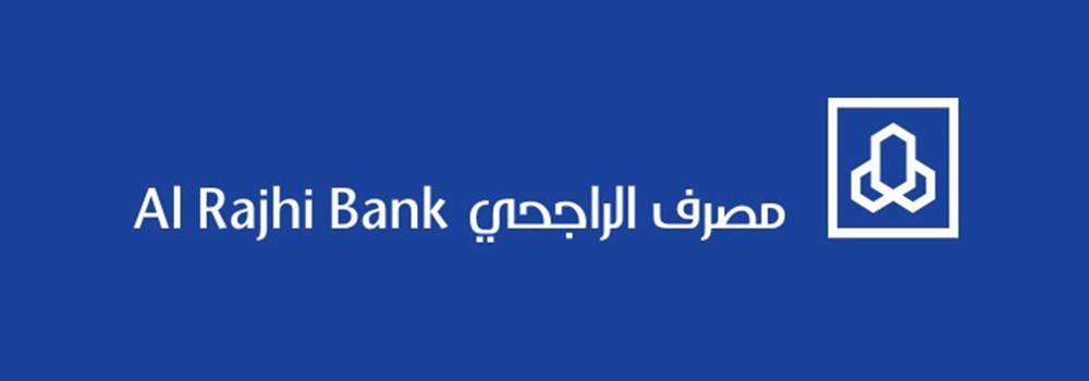 فتح حساب في مصرف الراجحي السعودي - خطواتك للإنشاء حساب جاري على الراجحي 1 3/7/2019 - 3:42 ص