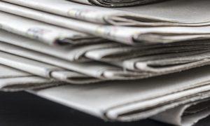 أخبار الأسبوع: تسوية مديونيات وقروض شهداء ومصابي عاصفة الحزم