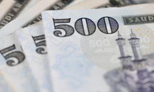 أهم النقاط حول التعرفة البنكية الجديدة