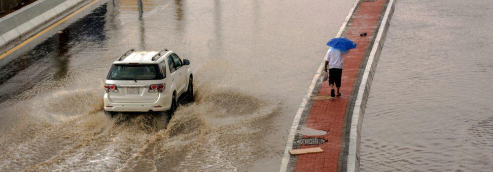 تأمين السيارات يشمل الكوارث الطبيعية