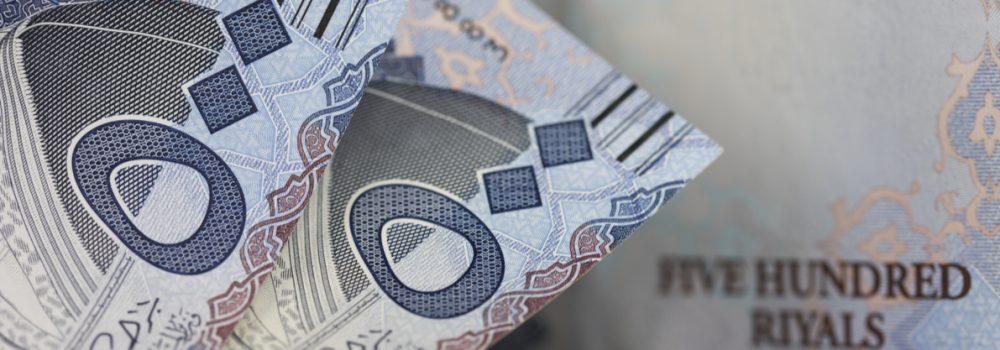 أفضل البنوك السعودية لفتح حساب