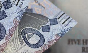أفضل البنوك السعودية لفتح حساب 2017