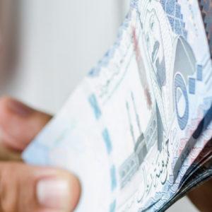 الأوراق المالية والأوراق التجارية