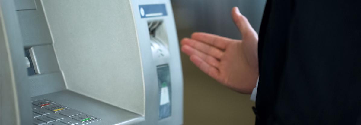 سحب جهاز الصراف الآلي بطاقتك المصرفية