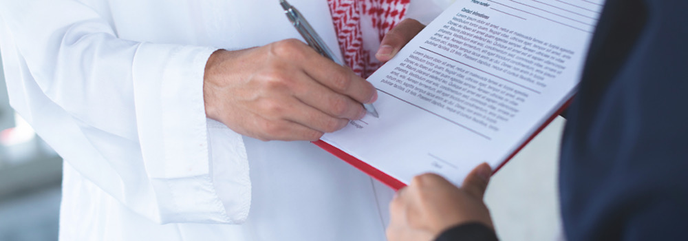 الوثيقة الموحدة للتأمين