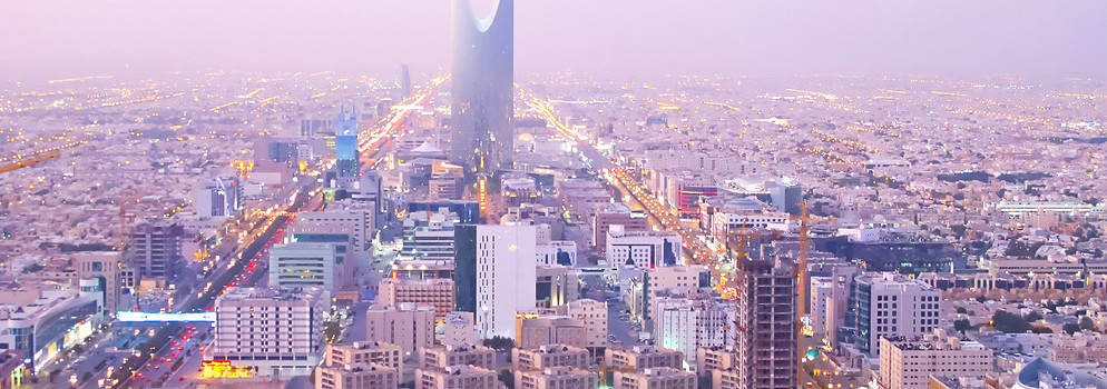 View of Riyadh's Kingdom Tower
