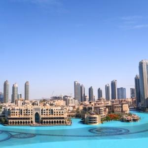 UAE public holidays at Dubai Mall