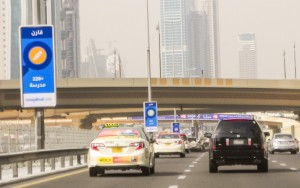Souqalmal.com outdoor ads on Sheikh Zayed Road
