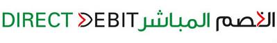 direct debit UAE logo