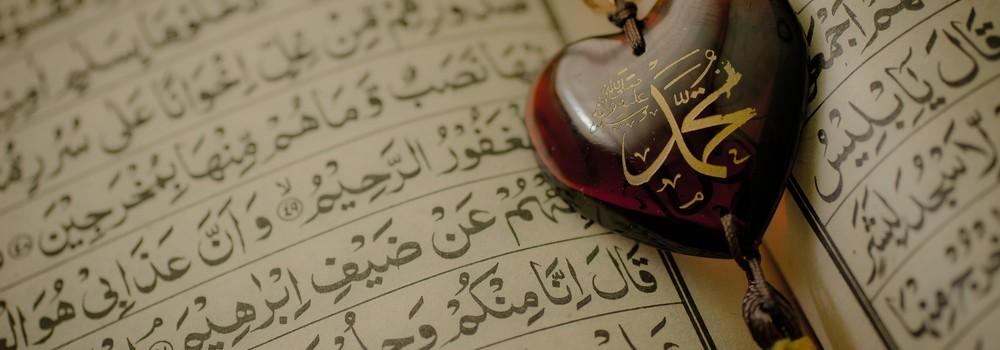 Holy Koran and bookmark