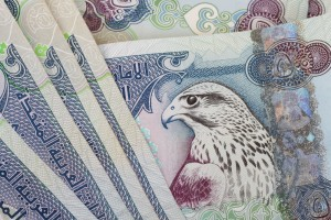 UAE AED 500 dirham notes