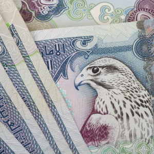 UAE AED 500 dirham notes