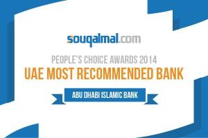 Souqalmal.com People's Choice Awards - Abu Dhabi Islamic Bank (ADIB)