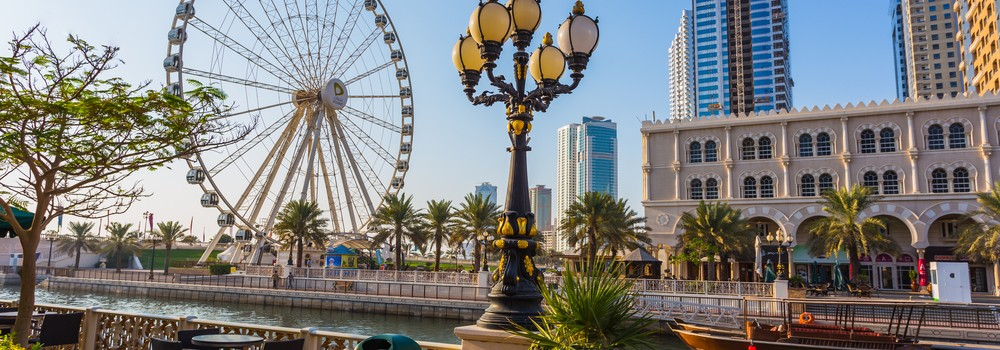 Sharjah Wheel and corniche