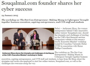 Souqalmal.com Founder shares her cyber success