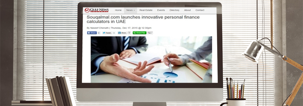 gulf news journal souqalmal com launches innovative personal