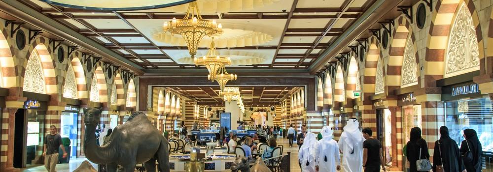 Dubai Mall The Souq