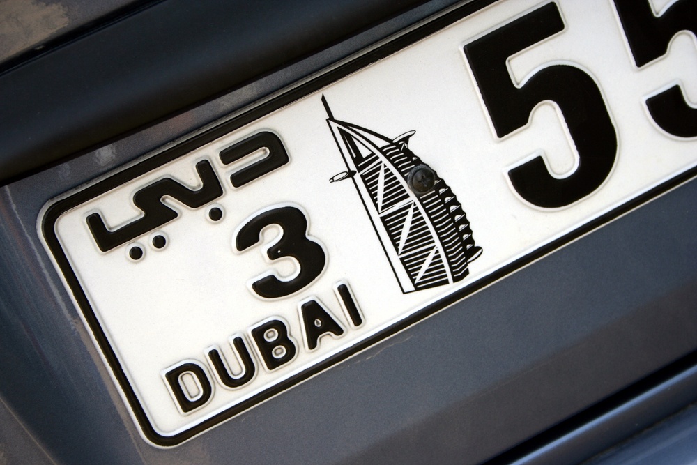 How Much Does It Cost To Register A Car >> How To Register A Car In The Uae The Money Doctor