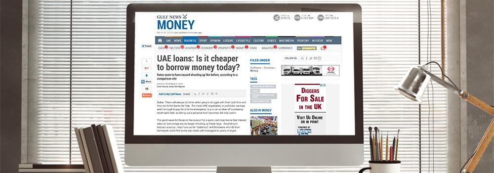 Gulf News: UAE loans: Is it cheaper to borrow money today