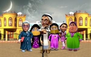 مسلسل خوصة بوصة 3 في رمضان