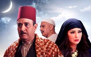 مسلسل الغربال في رمضان، بسام كوسا، عباس النوري