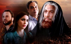 مسلسل حلاوة روح في رمضان، غسان مسعود، مكسيم خليل