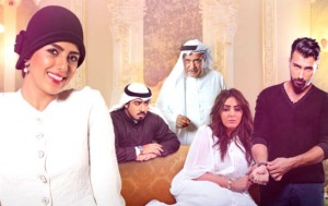 مسلسل للحب كلمة في رمضان، هيا عبدالسلام، زهرة الخرجي