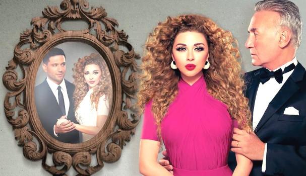 مسلسل اتهام في رمضان، مريام فارس، عزت ابو عوف، حسن الرداد