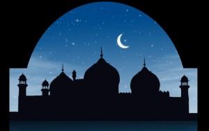 العطلات الرسمية خلال وبعد شهر رمضان