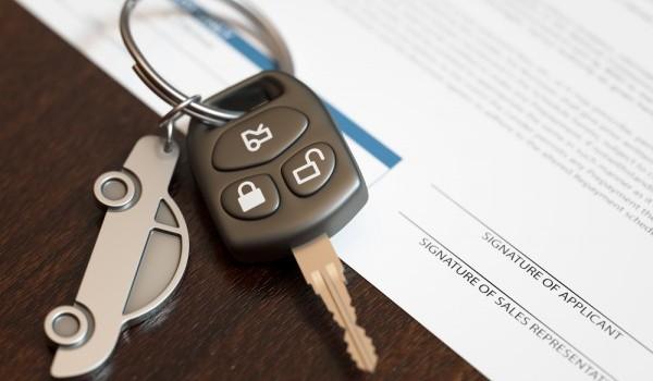 مفتاح سيارة
