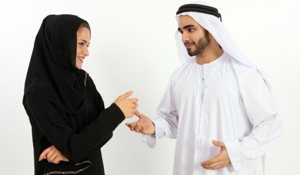رجل وامرأة
