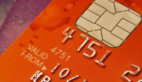 بطاقة ذكية