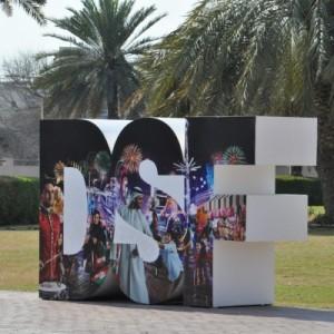 مهرجان دبي للتسوق